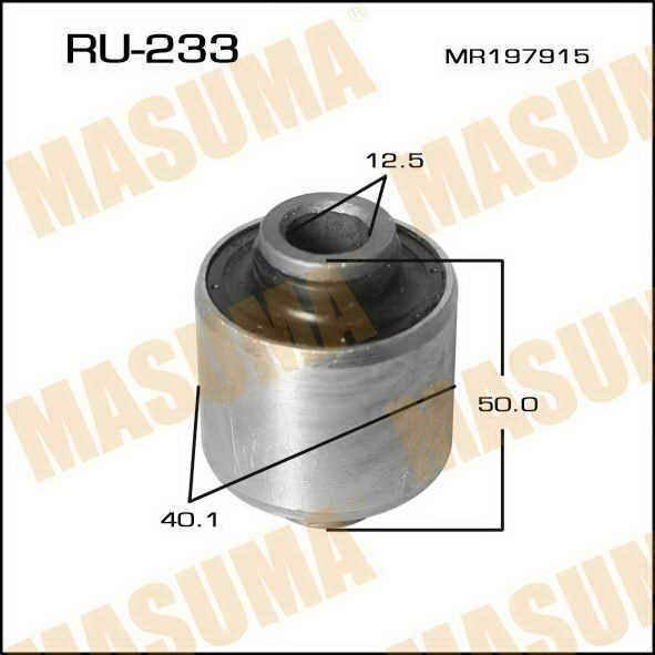 Masuma ru233 - сайлентблок
