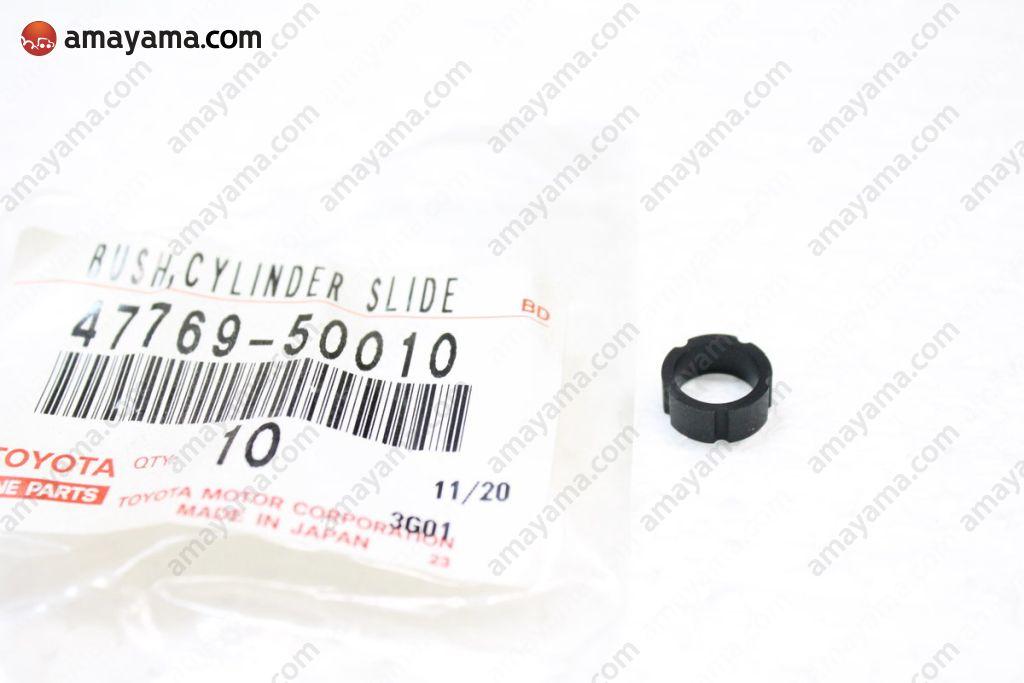 Toyota 4776950010 - BUSH, RUBBER