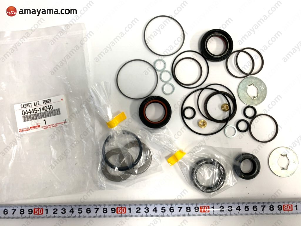 Toyota 0444514040 - SEAL AND GASKET KIT