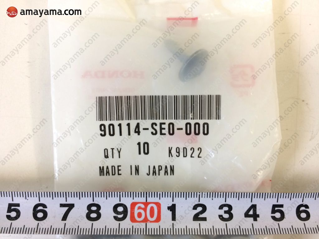 Honda 90114SE0000 - SCREW