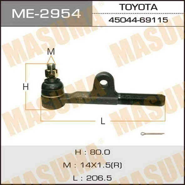 MASUMA ME2954 - Наконечник рулевой