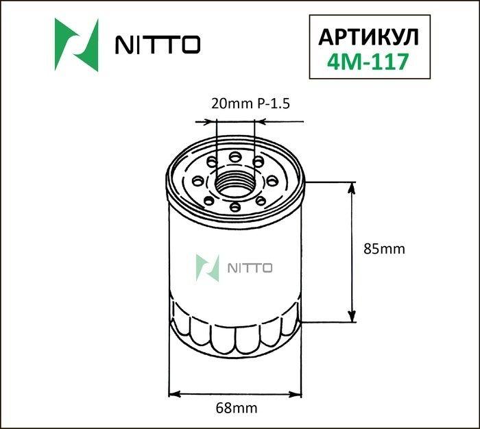 NITTO 4M117 - FILTER, OIL