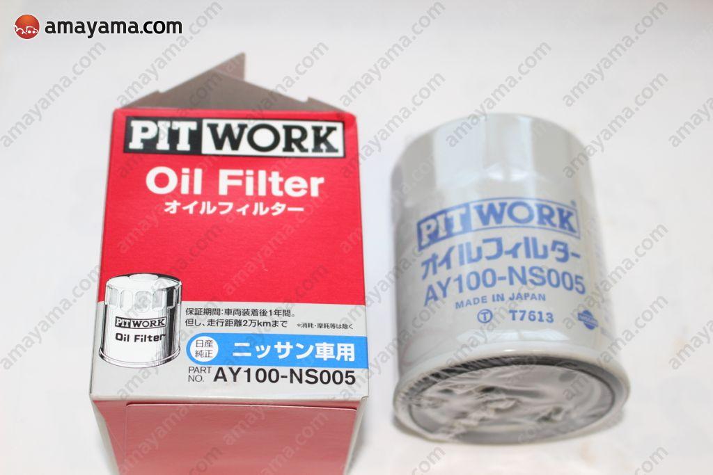 Nissan AY100NS005 - FILTER, OIL