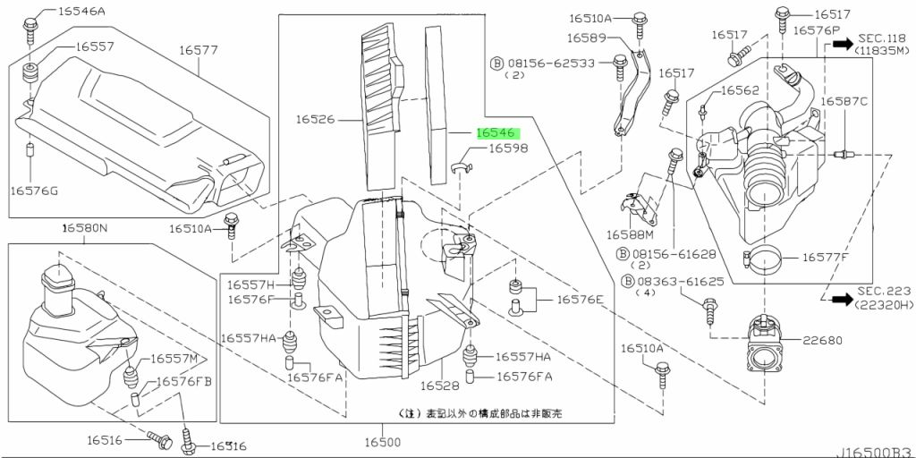 Genuine Nissan AY120NS031 - ELEMENT ASSEMBLY, AIR