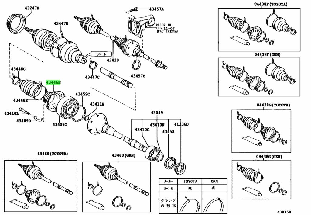 Genuine Toyota 4344617010 - COVER, FRONT AXLE INBOARD JOINT;COVER, FRONT AXLE INBOARD JOINT, LH;COVER, FRONT AXLE INBOARD JOINT, RH;COVER, REAR AXLE INBOARD JOINT