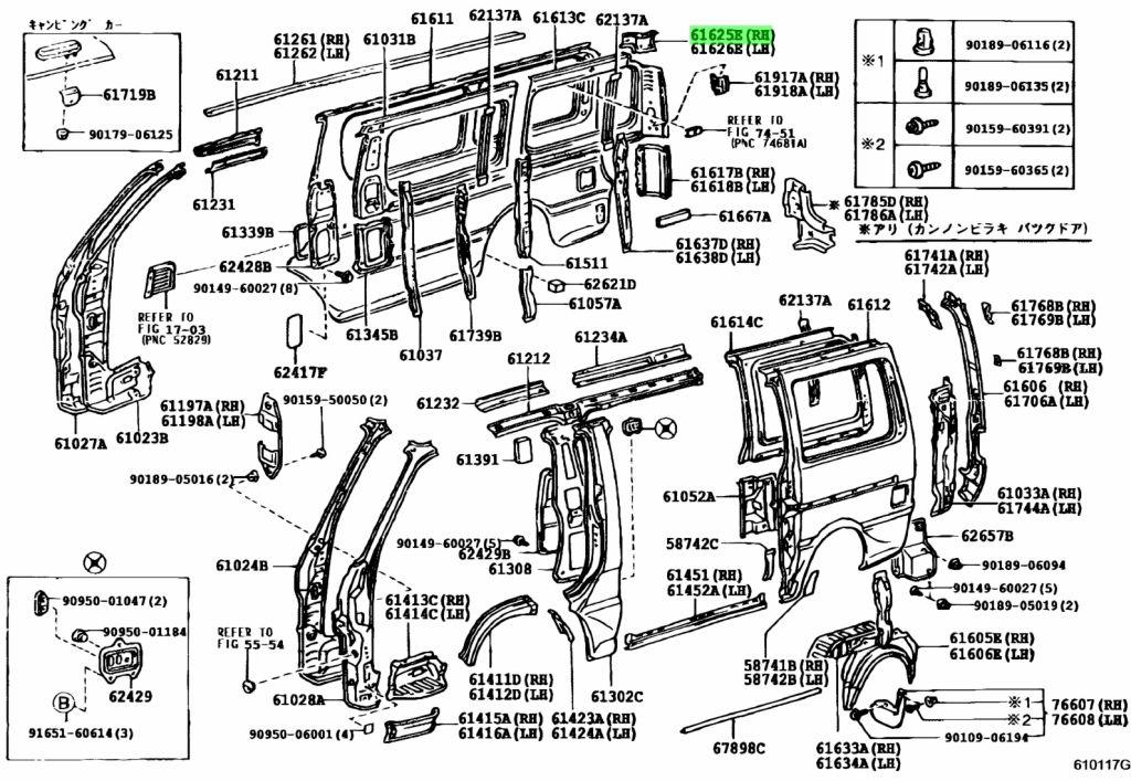 Toyota 6162595J04 - EXTENSION  QUARTER