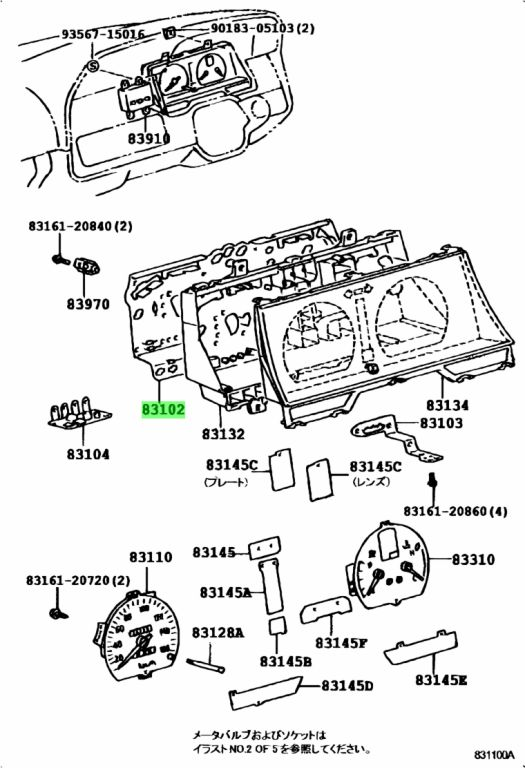 Toyota 8386126362 - PLATE SUB-ASSY, COMBINATION METER CIRCUIT, NO.1