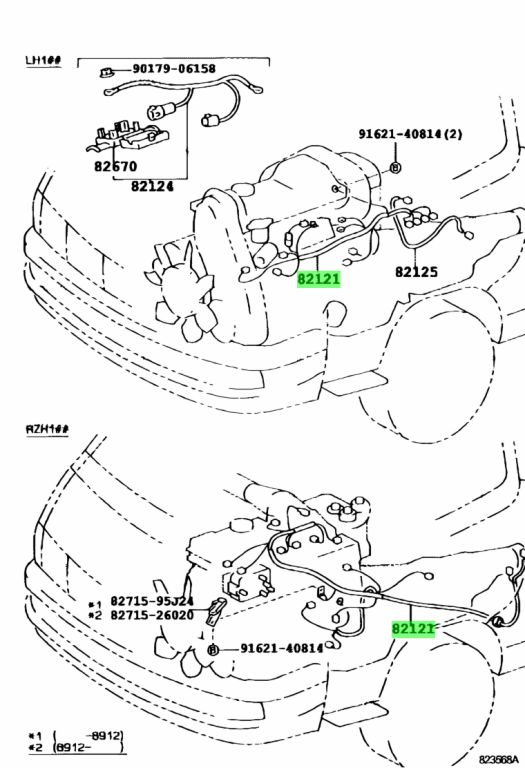 Toyota 8212126A00 - WIRE, ENGINE