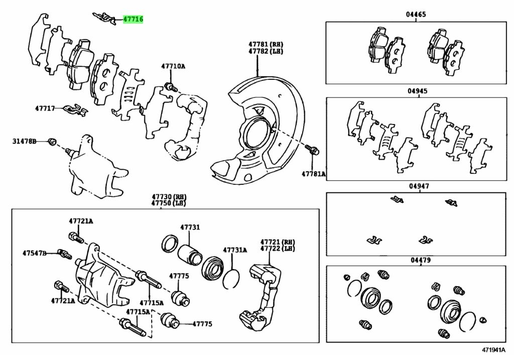 Genuine Toyota 4771652020 - PLATE, PAD SUPPORT, NO.1(FOR FRONT DISC BRAKE)
