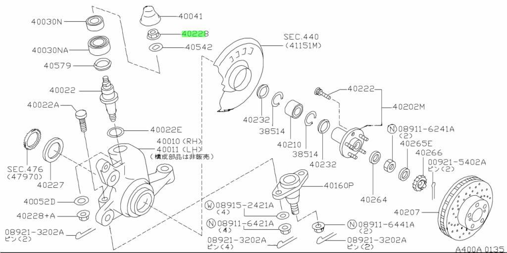 Genuine Nissan Nut 01225-00491