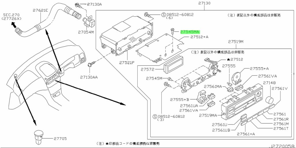 Genuine Nissan 275458E100 - LAMP ASSEMBLY, HEATER CONTROL;VALVE ASSEMBLY, CONTROL