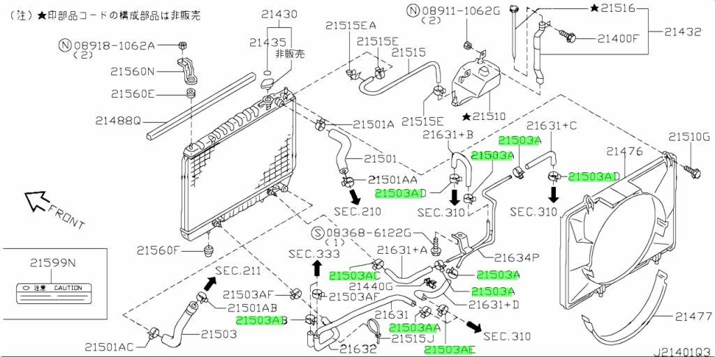 Genuine Nissan 0155800451 - CLAMP