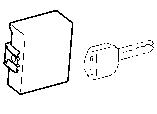 Беспроводной замок двери