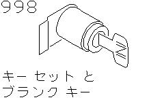 Key Set & Blank Key (Body)