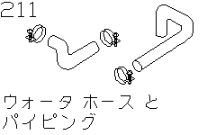 Water Hose & Piping (Engine)