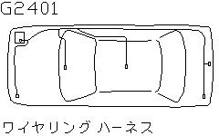 Wiring Harness (Denso)
