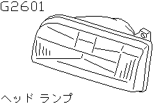 Head Lamp (Denso)