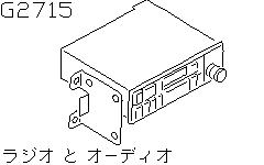 Radio & Stereo (Denso)