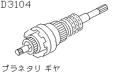 Planetary Gear (Unit)