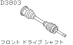 Front Drive Shaft (Chassis)