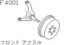 Front Axle (Chassis)