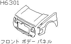 Front Body Panel (Body)