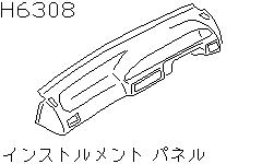 Instrument (Trim)