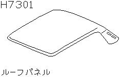 Roof Panel (Body)