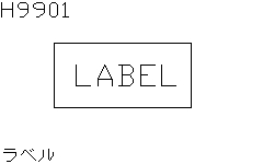Label (Body)