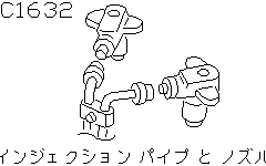 Injection Pipe & Nozzle (Engine)