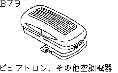 Puretron, Other Air Conditioning Devices