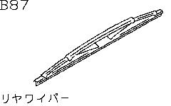 Rear Wiper