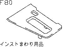 Instrument Panel Surroundings Parts