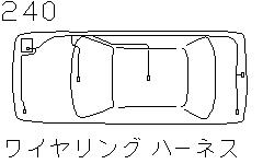 Wiring (Denso)