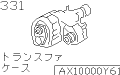 Transfer Case (Unit)