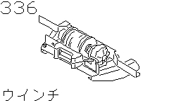 Winch (Chassis)