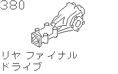 Rear Final Drive (Unit)
