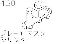 Brake Master Cylinder (Chassis)