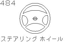 Steering Wheel (Trim)