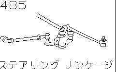 Steering Linkage (Chassis)