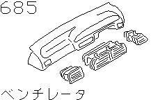 Ventilator (Trim)