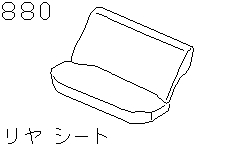 Rear Seat (Trim)