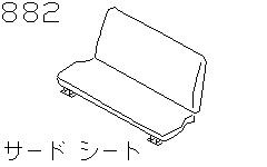 Third Seat (Trim)