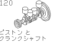 Piston & Crankshaft & Flywheel (Engine)