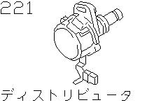 Distributor (Engine)