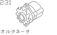 Alternator (Engine)