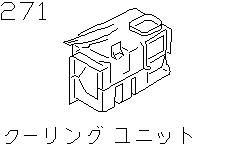 Cooling Unit (Denso)