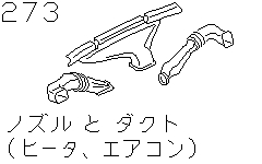Nozzle & Duct (Heater, Air Conditioner) (Denso)
