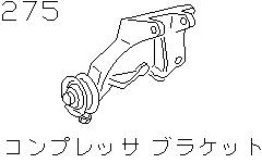 Compressor Bracket (Engine)
