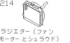 Radiator (Fan Motor & Shroud) (Denso)